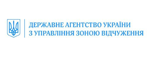 Наші партнери: Державне агентство України з управління зоною відчуження