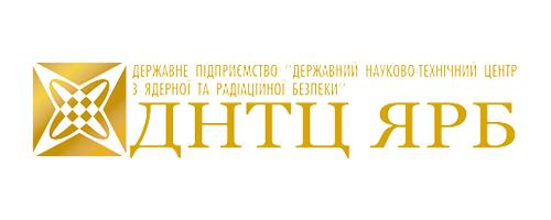 Наші партнери: Державний науково-технічний центр з ядерної та радіаційної безпеки (ДНТЦ ЯРБ)